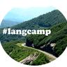 LangCamp
