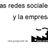 social-factory