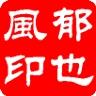 wjianxu